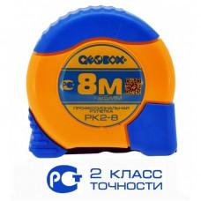 Рулетка Geobox РК2-8