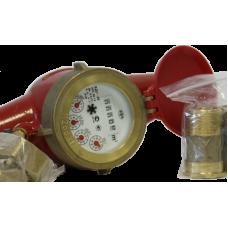 Счетчики воды для горячей и холодной воды крыльчатые многоструйные ВДГ-25
