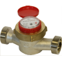 Счетчики воды для горячей и холодной воды крыльчатые одноструйные ВДГ-32