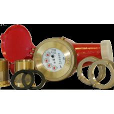 Счетчики воды для горячей и холодной воды крыльчатые многоструйные ВДГ-40