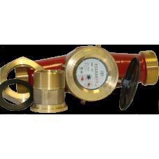 Счетчики воды для горячей и холодной воды крыльчатые многоструйные ВДГ-50
