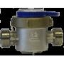 Счетчики воды для горячей и холодной воды крыльчатые одноструйные ВДХ-25